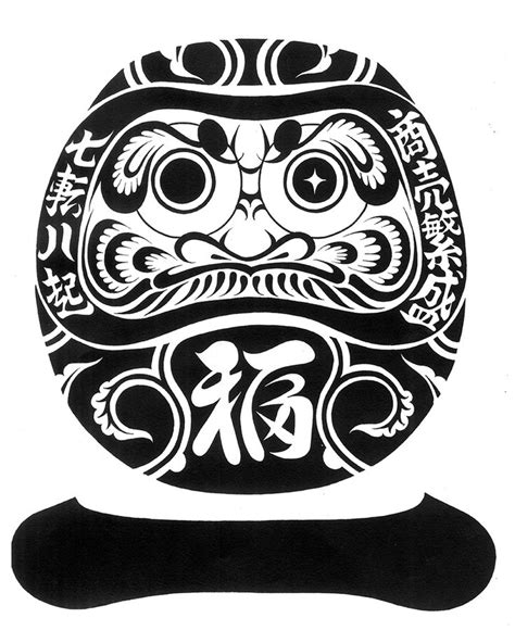 Japan Tattoo Logo | 17 best ideas about daruma doll on pinterest kyoto japan