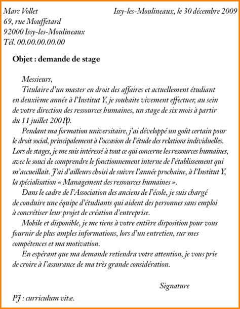 Lettre De Motivation Stage Université 8 lettre de motivation universit 233 licence exemple lettres