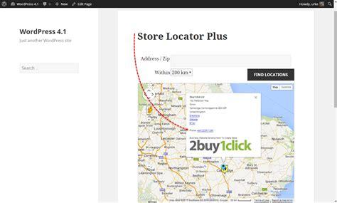 ls plus phone number store locator plus make phone number clickable urosevic