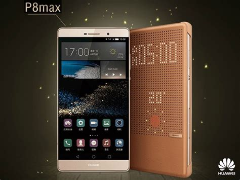 Handphone Huawei P8 Max huawei p8 max launches tomorrow in china notebookcheck