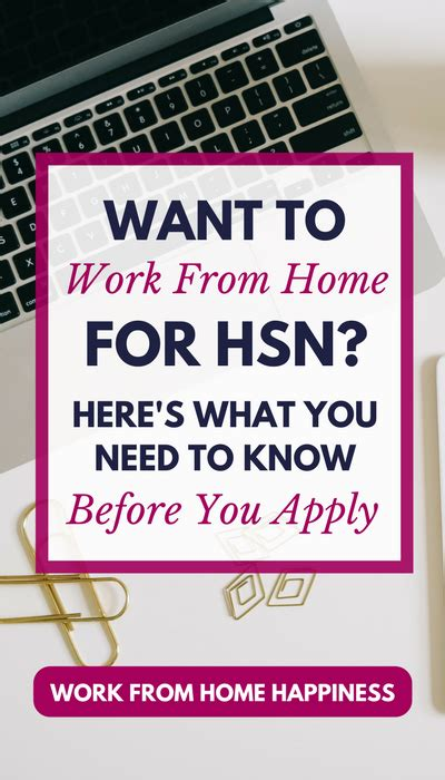 want to work from home for hsn here s what you need to