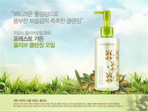 Chic Republic Detox Wash by Nature Republic Forest Garden Olive Cleansing Korean