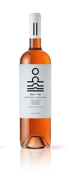 indian wine label by himanshi shah via behance black white minimalism pinteres