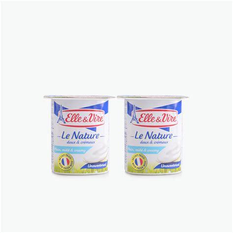 X2 Vire vire yogurt plain unsweetened 125g x2