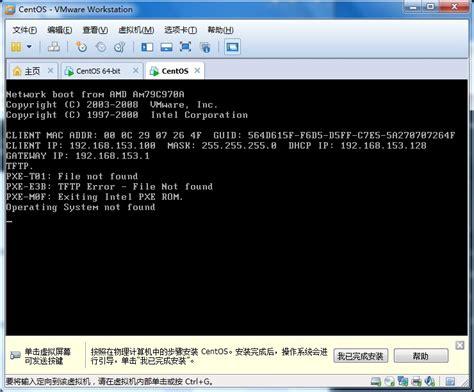 not a com32r image vmware下通过pxe测试安装centos 爱程序网