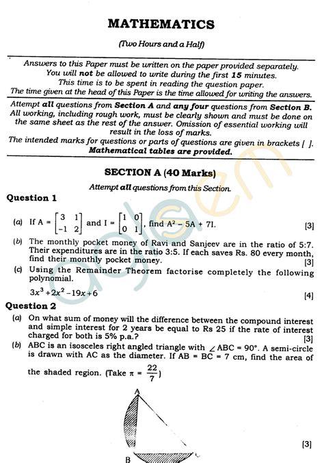 Essays In Constructive Mathematics Pdf by Icse Class X Question Papers 2012 Mathematics Aglasem Schools