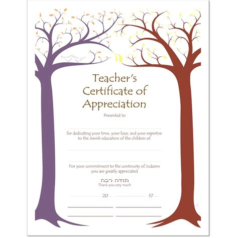 appreciation certificate templates free showing