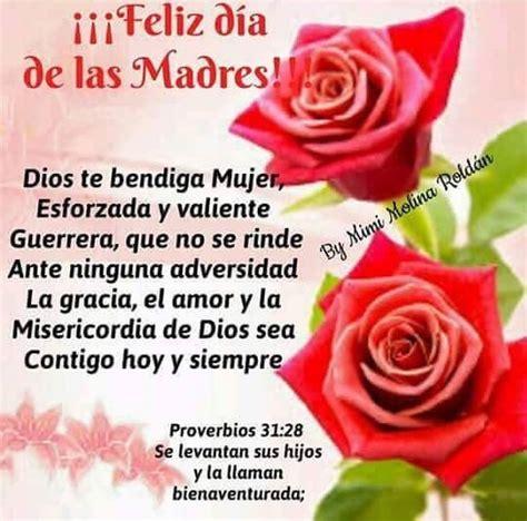 bendiciones para el dia de las madres 161 bendiciones para el dia de las madres 161 feliz d 237 a de