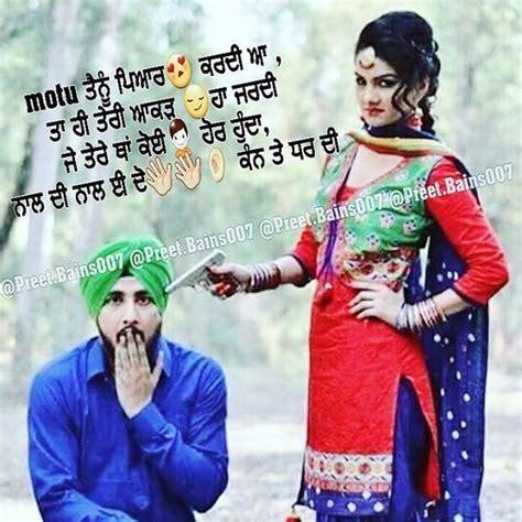 ghaint jatti status in punjabi punjabiquote punjab usa quote followme love cute