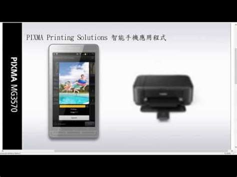 Tinta Printer Canon Pixma Mx497 canon pixma mg3570 printer doovi