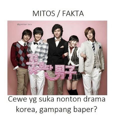 film drama lucu indonesia mitosfakta cewe yg suka nonton drama korea gang baper