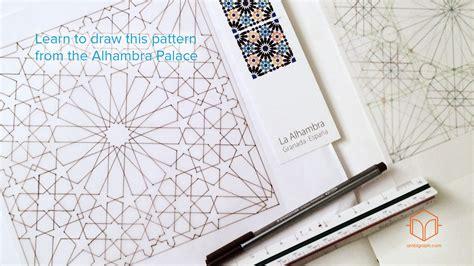 geometric pattern analysis analysis of a geometric pattern alhambra palace ambigraph