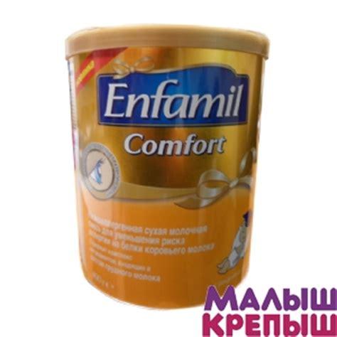 Enfamil Aha 400 Gr enfamil comfort 0 12 400