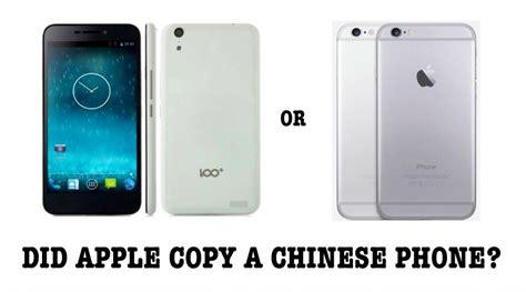 apple copied iphone  design   chinese smartphone