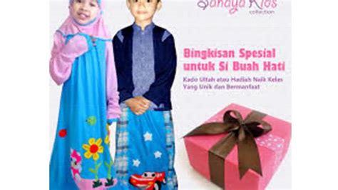Baju Anak Laki Laki Wolverine Zomookids Ads 2 model baju muslim anak laki laki dan perempuan terbaru