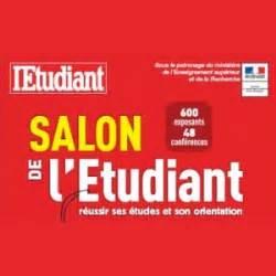 salon de l 233 tudiant prix concours r 233 compense