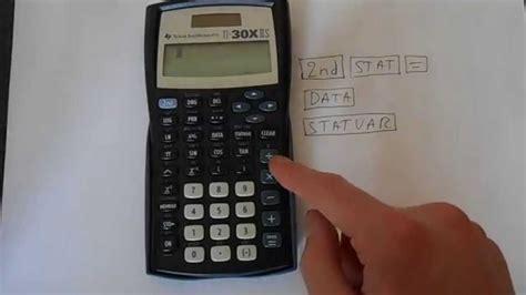 calculator antilog ti 30x iis tutorial youtube