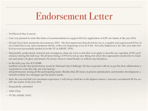 Endorsement Letter Recommendation Sysu Aiesec Moc Igip Leader Award App