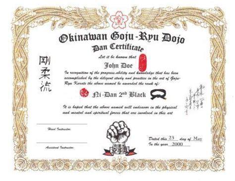 kenpo certificates related keywords kenpo certificates