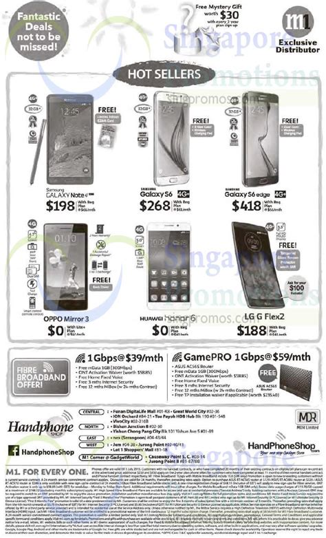 Handphone Lg G Flex 2 handphone shop samsung galaxy note 4 s6 s6 edge oppo