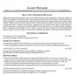 Personal Career Objectives Resume Objective Examples How To Write A Great Resume