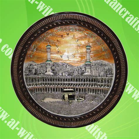 Kaligrafi Islam Pintu Ka Bah Bingkai Islam kaligrafi islam jam fiber ka bah murah cantik dan elegan al wildan craft shop