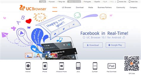 Galaxy Tab J 7 0 Intl uc browser for android mobile samsung galaxy y