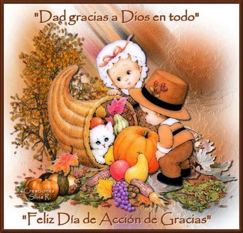 imagenes feliz dia de thanksgiving 174 colecci 243 n de gifs 174 feliz d 205 a de acci 211 n de gracias