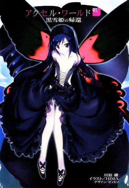 accel world vol 12 light novel the crest books translator s notes light novel accel world bahasa indonesia