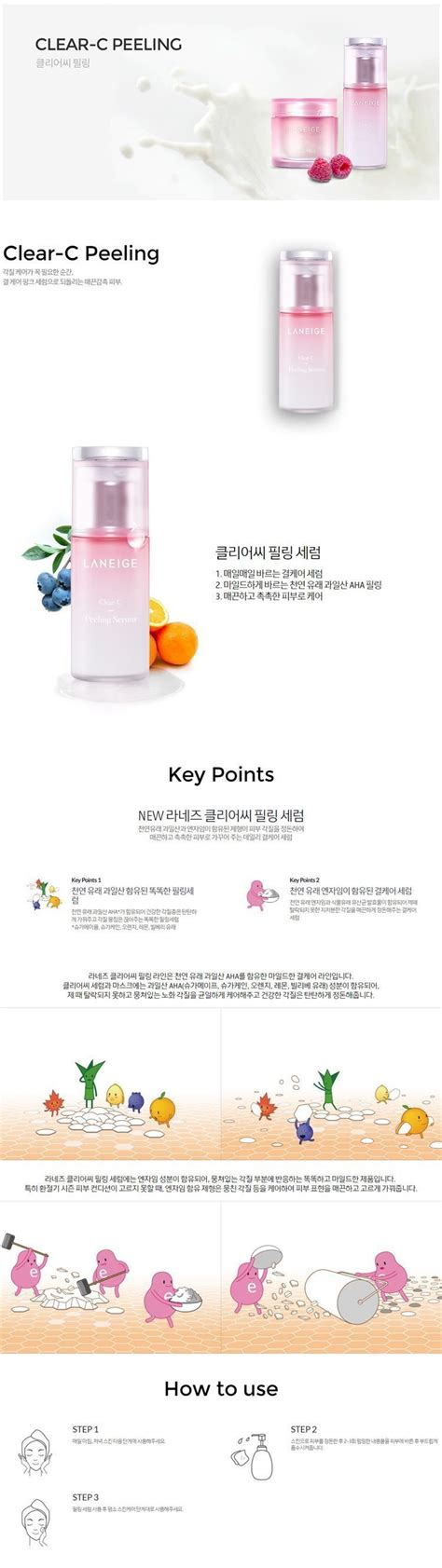 Harga Laneige Clear C Peeling Serum laneige clear c peeling serum seoul next by you