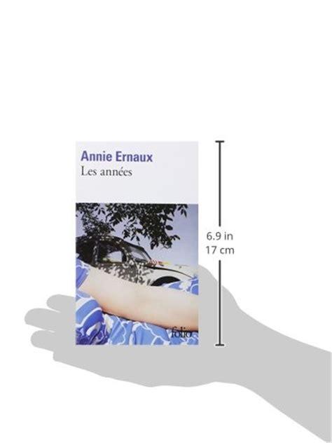 les annees folio 2070402479 les annees annie ernaux gallimard education 0 brand gallimard education folio ebay