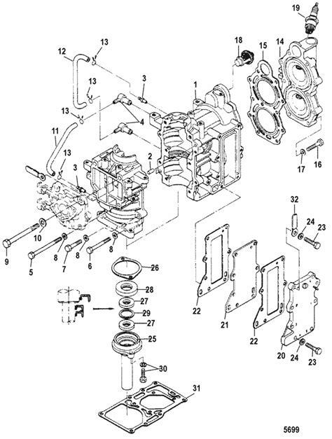 Suzuki Outboard Parts Canada Mariner 8 Hp 2 Cylinder 2 Stroke International