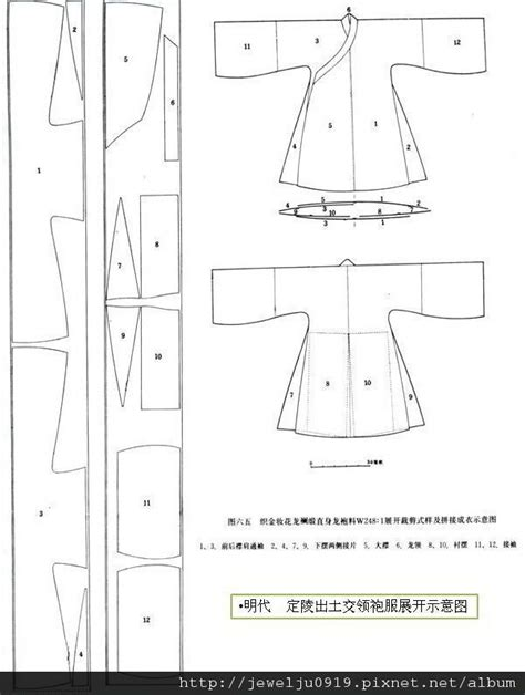 patternmaking for fashion design 2nd edition 汉服裁剪图 google search hanfu patterns pinterest hanfu