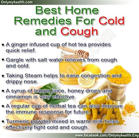 best home remedies for cold and cough useful