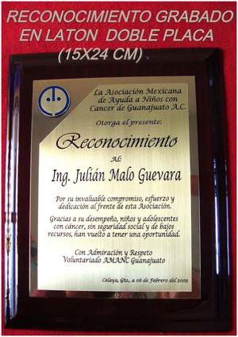 dedicatorias para placas de reconocimiento para un lider publicidad emblematica de mexico d f en cuauht 233 moc