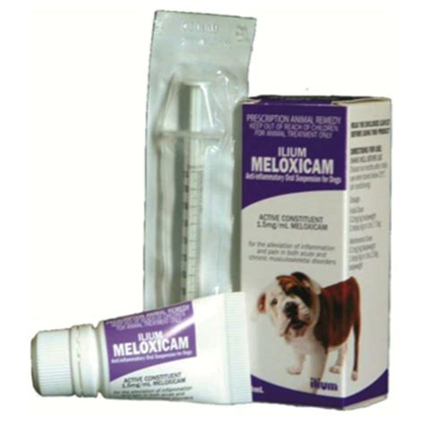 meloxicam for dogs meloxicam for dogs