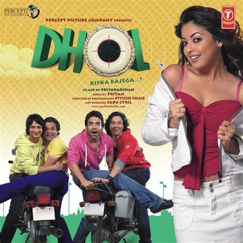 dj dhol remix mp3 songs download o yaara dhol bajake remix song by labh janjua and dj
