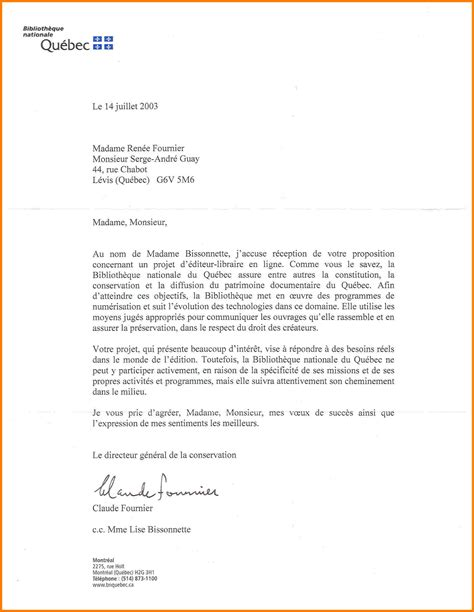 Exemple De Lettre De Motivation Québec Lettre Officielle Mod 232 Le Lettre De Motivation 2017