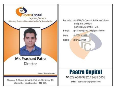 Rs Card Template by Employee Id Card At Rs 35 Id Card Gurukrupa