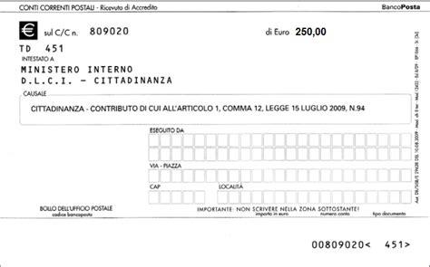 ministero interno cittadinanza documenti bollettino per la cittadinanza italiana cittadinanza