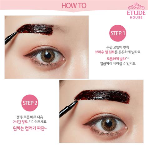 Novo Eyebrow Waterproof Original Terpopuler chibi s etude house korea etude tint my brows gel