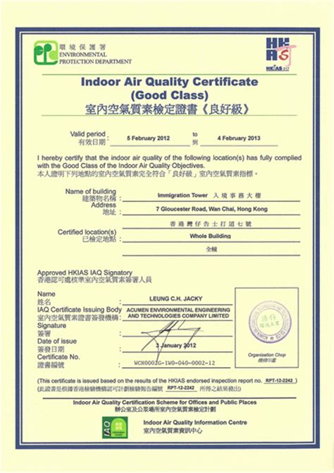 certificate quality paper certificates templates
