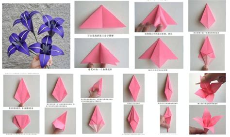 tutorial origami paso a paso flowers quot tutorial para hacer flores de papel