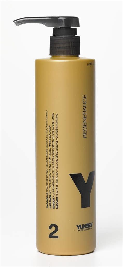 Jual Hair Mask Ix by Yunsey Professional Regenerance Hair Mask 500ml Yunsey