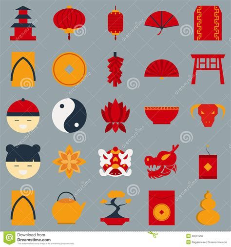 svg pattern object chinese new year flat design object stock vector image