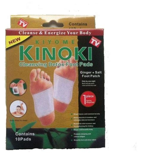 Kinoki White Detox Foot Patch acs kinoki foot patches white available at snapdeal for rs 290