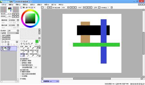 paint tool sai ios sai绘画软件免费下载 sai绘画软件 easy paint tool sai v1 3 1 中文破解版 东坡下载