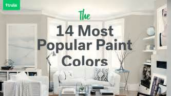 Most Popular Interior Paint Colors by 14 Popular Paint Colors For Small Rooms Life At Home