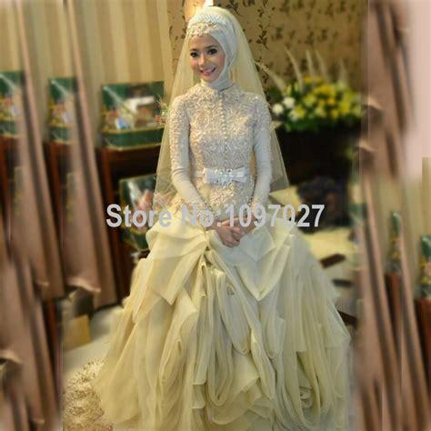 Muslim Wedding Dress by Achetez En Gros De Mariage Musulman En Ligne 224 Des