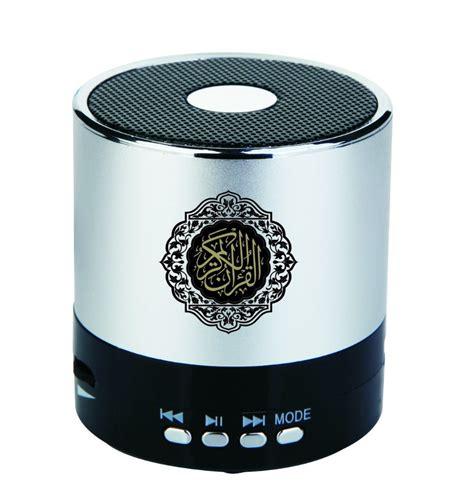free download mp3 alquran nanang qosim holy mp3 music free download al koran al karim al quran